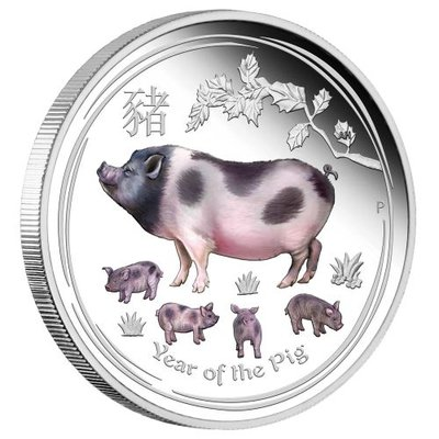 0-Brisbane-Coin-Show-Pig-2019-2oz-Coloured-Proof-Coin-Reverse.jpg